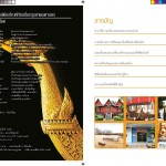 01-bangkoknoi_page_02
