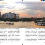 01-bangkoknoi_page_04