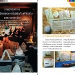 01-bangkoknoi_page_05