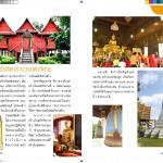 01-bangkoknoi_page_08