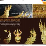 01-bangkoknoi_page_10