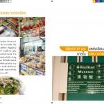 01-bangkoknoi_page_11