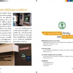 01-bangkoknoi_page_12