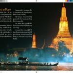 02-bangkok-yai-_page_04