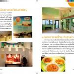 02-bangkok-yai-_page_06