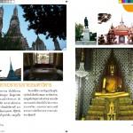 02-bangkok-yai-_page_09