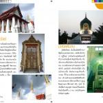 02-bangkok-yai-_page_10