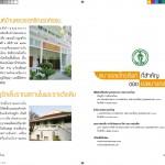02-bangkok-yai-_page_12
