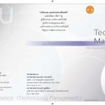 brochure2_page_1
