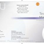 brochure2_page_1