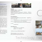 brochure2_page_2