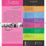 shopping_bkk_1010_page_02