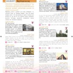 shopping_bkk_1010_page_04