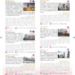 shopping_bkk_1010_page_05
