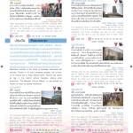 shopping_bkk_1010_page_06