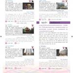 shopping_bkk_1010_page_07