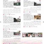 shopping_bkk_1010_page_08