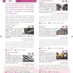 shopping_bkk_1010_page_09