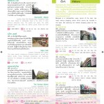 shopping_bkk_1010_page_11
