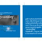 AW-(A)Card-VIP-UNSUNG-16-53-56